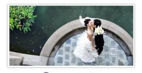 Responsive Wedding Wordpress Theme - Wedding Day